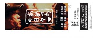 スクリーンショット 2015-12-30 12.50.59